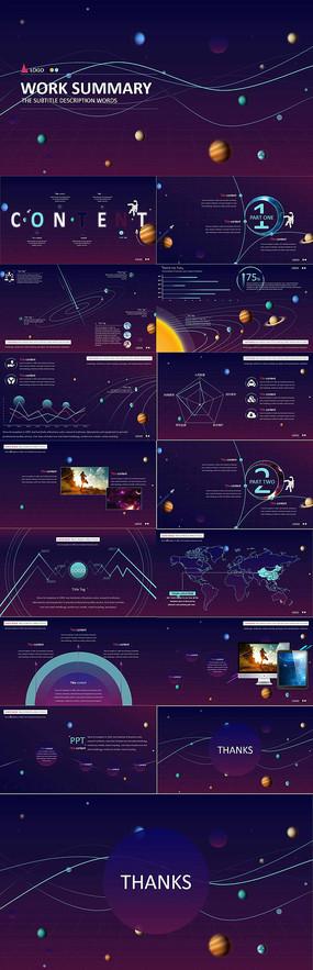 宇宙星球科技PPT模板