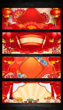 春节年货新年banner素材 PSD