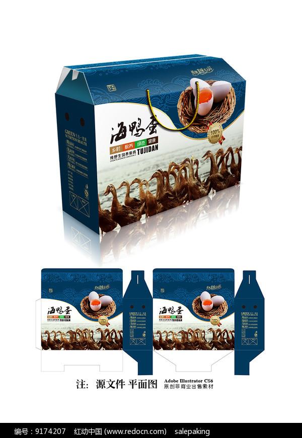 海鸭蛋包装设计图片