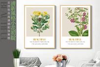 黄色花卉绿色植物装饰画