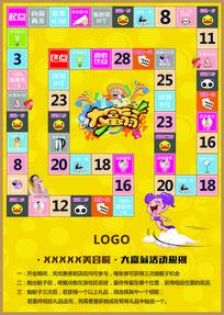 金黄色大富翁游戏海报设计