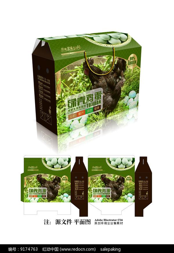 绿壳鸡蛋礼盒包装图片