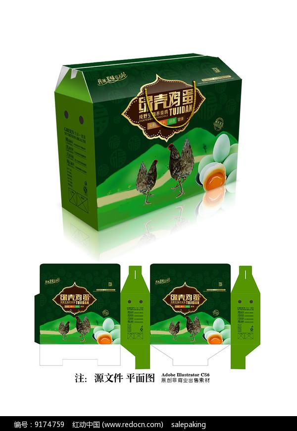 绿壳鸡蛋礼箱包装设计图片