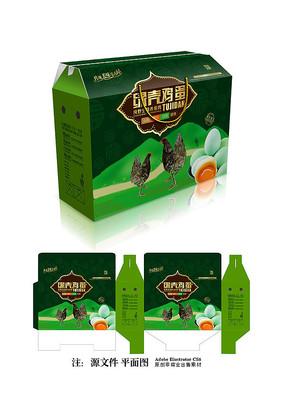 绿壳鸡蛋礼箱包装设计