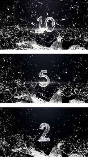 水元素十秒倒计时