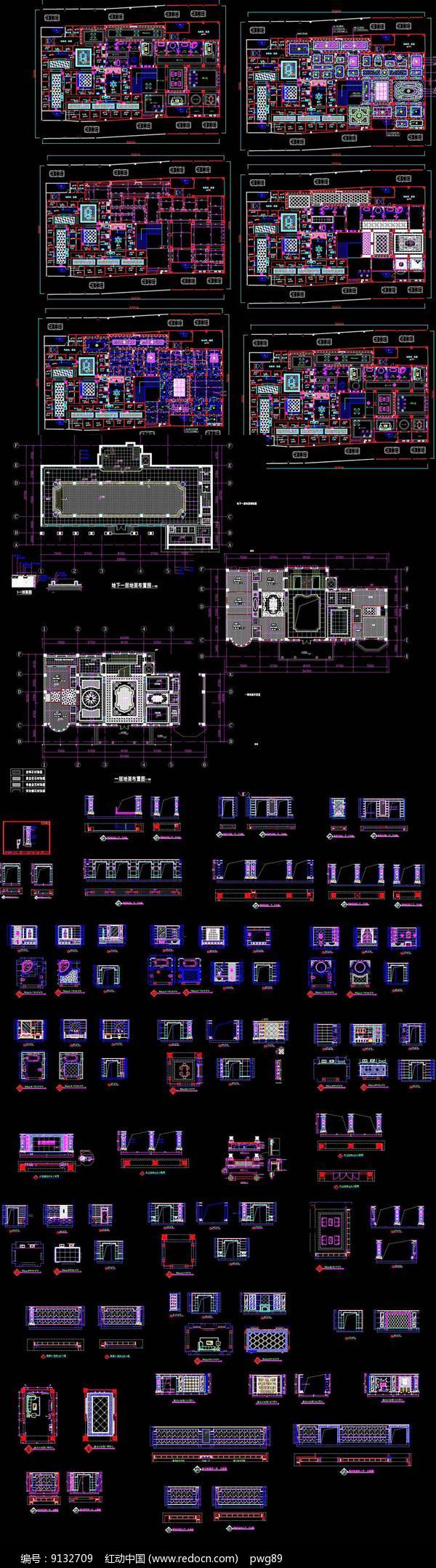 瓷砖拼花CAD图图片