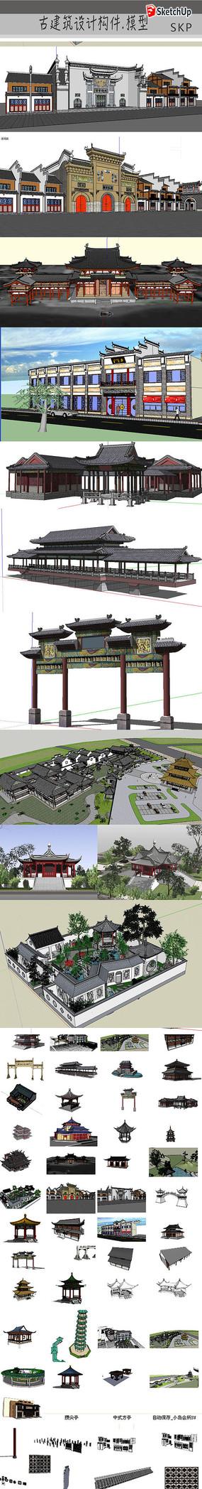 古建筑构件模型