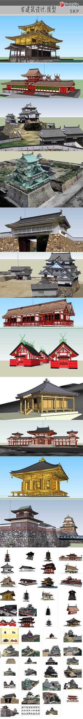 日式古建筑设计模型