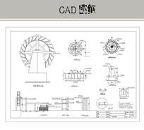 水车详图 CAD