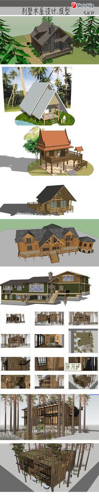小木屋建筑模型 skp