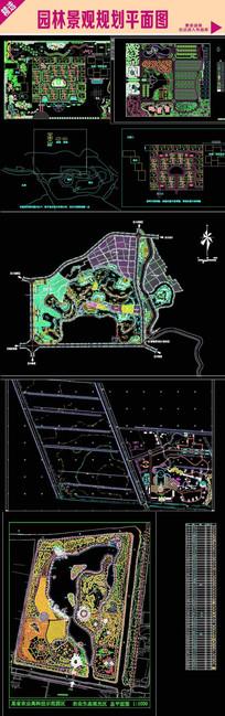 园林景观平面规划CAD图纸