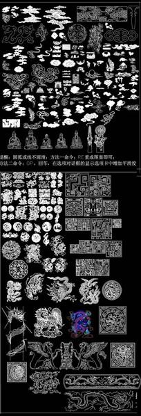 中式图案CAD图 dwg