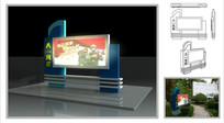 3D宣传栏宣传橱窗 max