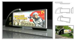 3D展板 max