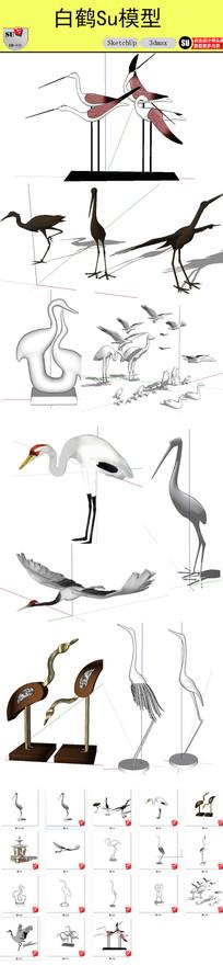 白鹤雕塑小品模型