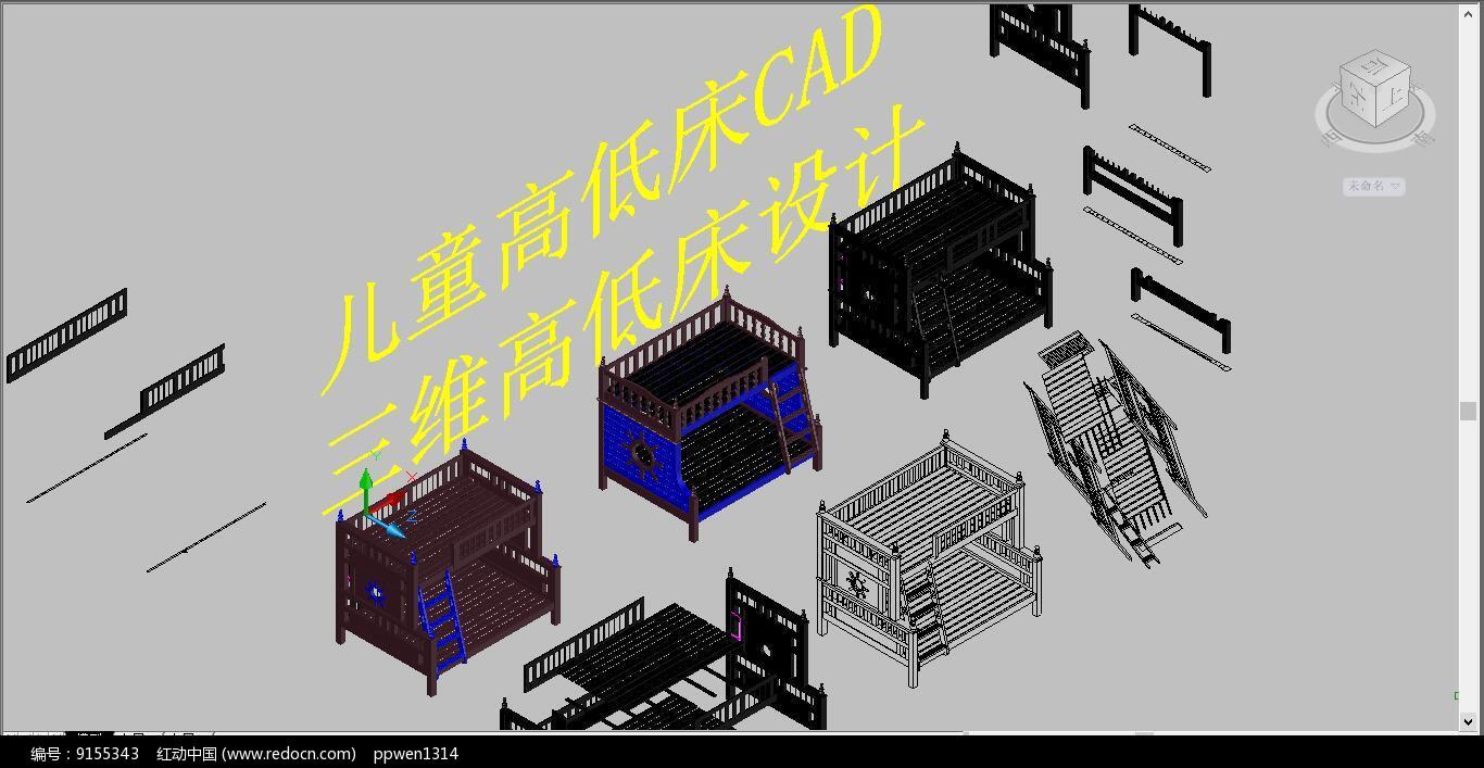 金属儿童床CAD素材下载(编号9155343)高低压块机cad图图片