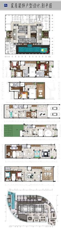 家居户型彩平效果图
