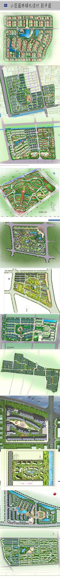 小区总规划平面效果图
