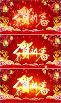 2018狗年春节视频片头