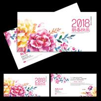 2018新春贺卡设计