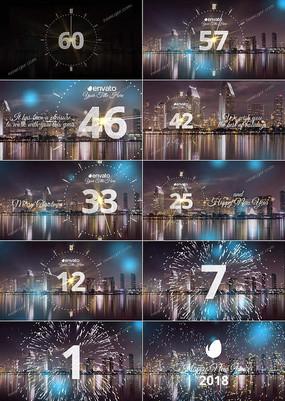 2018新年跨年倒计时