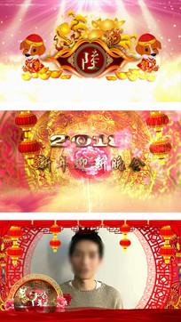 2018新年祝福PR6模板