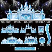 冰雪主题婚礼喷绘背景设计 PSD