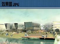 产业园建筑效果图 JPG