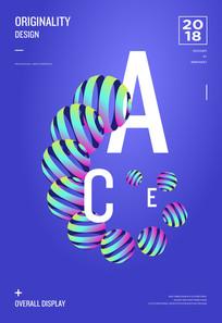 创意几何海报设计 AI