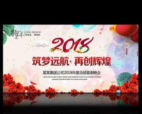 传统中国风2018狗年背景