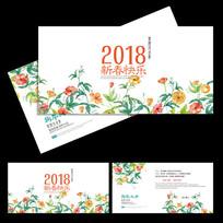 春意2018新年拜年电子贺卡