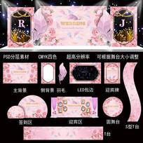 粉色主题婚礼喷绘背景设计 PSD