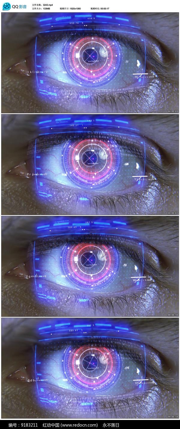 高科技眼睛全息图投影视频 图片