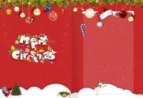 红色圣诞贺卡
