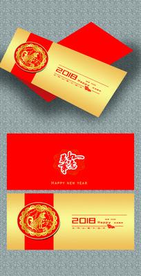 红色喜庆新年贺卡模板