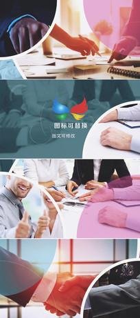 简洁大气企业员工照片展示模板  aep
