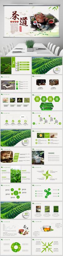 健康养生中国茶文化动态ppt