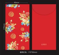 简约花朵福字红包设计