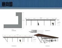 廊架设计方案意向