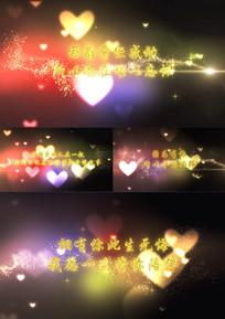 浪漫爱情粒子文字AE模板