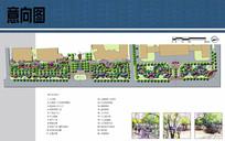绿化带景观设计方案
