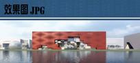 美术馆建筑设计正面效果图 JPG