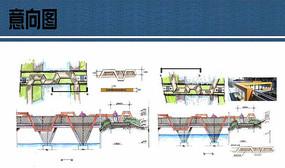 桥梁设计手绘方案