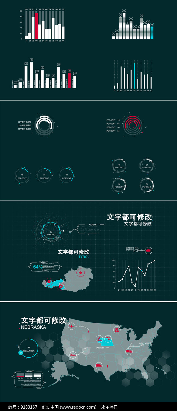 企业数据统计图表模板 图片