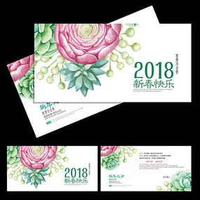 森系花纹创意新年贺卡设计