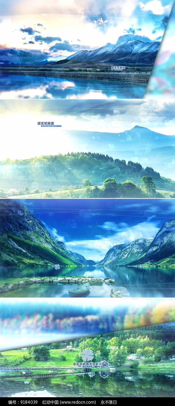 唯美大气空间感图文展示模板图片