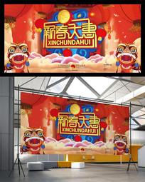喜庆新春大惠春节海报