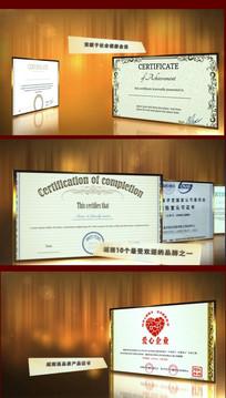 证书展示视频AE模版
