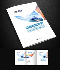 创意企业封面设计