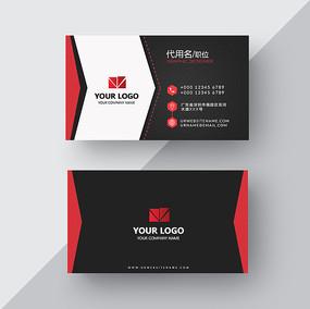 创意企业商务名片